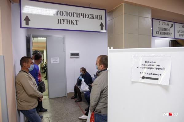 Сергей Цивилев сказал, что все больницы обеспечат транспортом, чтобы врачи ездили к пациентам домой