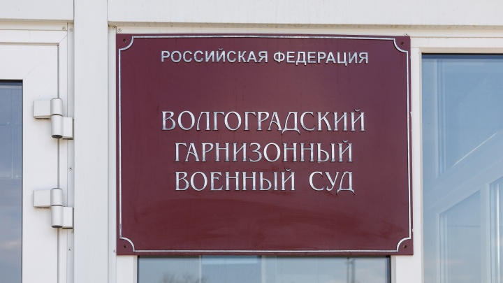«Схватил за голову и ударил об шкаф»: в Волгоградской области военный избил своего начальника