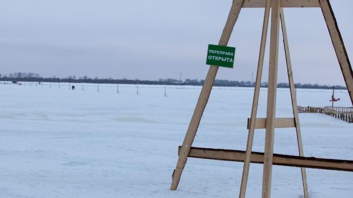 В «Архангельскавтодоре» рассказали, какие переправы уже открыли в Архангельской области