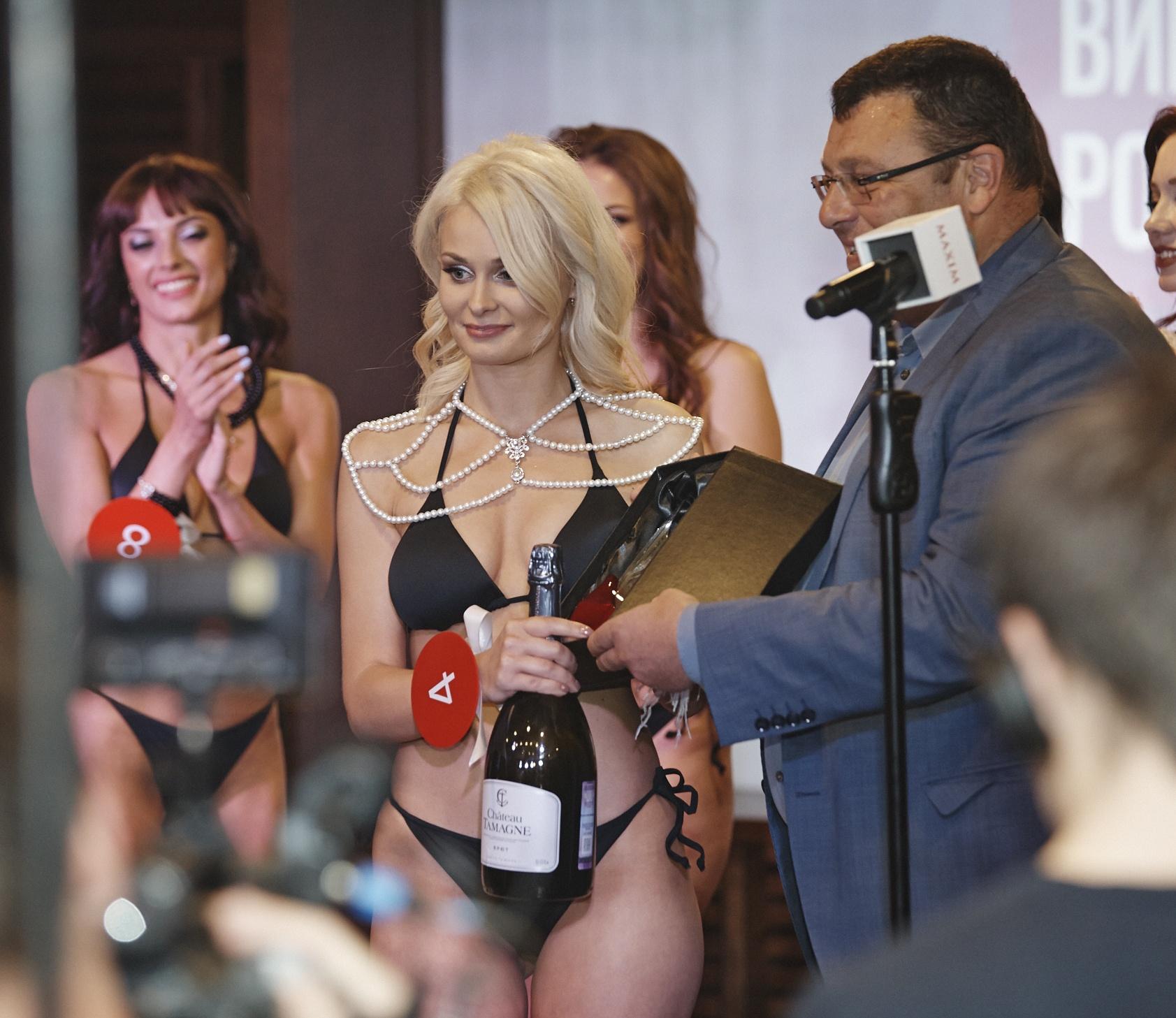 Специальную награду вручили красотке из Владивостока