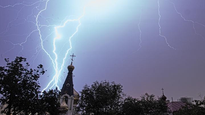 В МЧС предупредили челябинцев о надвигающейся на регион штормовой грозе