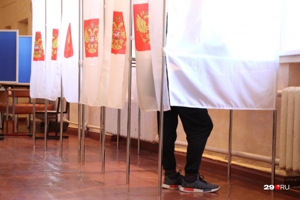 Выбирать нового губернатора жители Архангельской области будут 13 июня