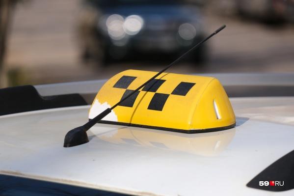 Новое такси появится в Перми в этом году