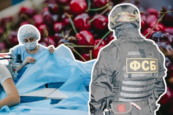 Некоторым бизнесменам коронавирус сыграл на руку: из-за пандемии спрос на их продукцию увеличился