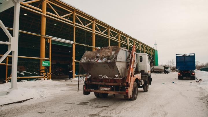 Бетон восток тюмень определение жесткости бетонной смеси лабораторная работа