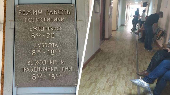 «Видно, что врач задолбался»: в ярославской поликлинике выстроилась внезапная очередь из пациентов