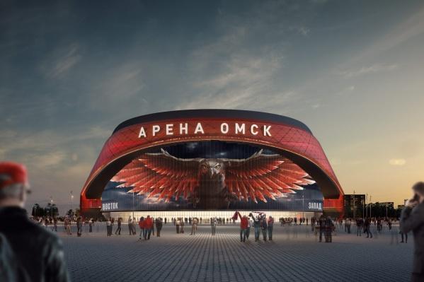 Эскизы новой арены появились в конце прошлого лета