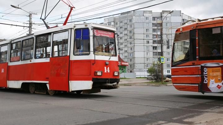 В выходные в Ярославле изменится движение трамваев
