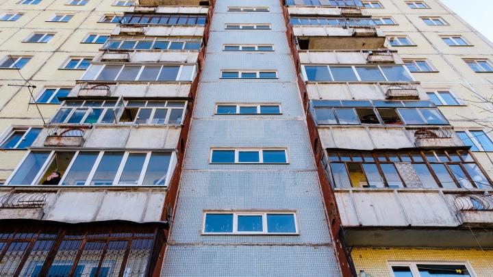 В Перми прокуратура требует признать десятиэтажный дом аварийным