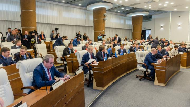 Заксобрание Прикамья проголосовало за внесение поправок в Конституцию
