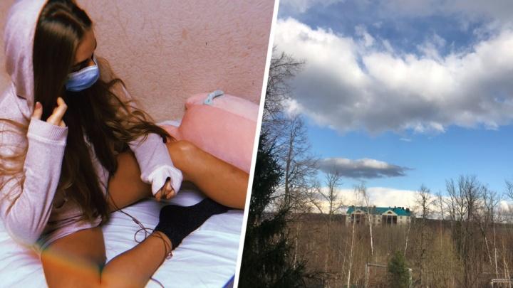 Ростовчанка с трудом вернулась из Таиланда и попала в обсерватор в Казани. Вот ее история