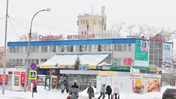 Северный автовокзал запустил дополнительные рейсы перед 8 Марта