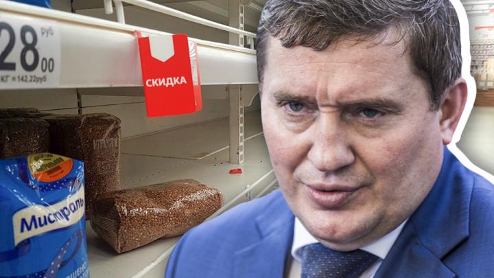 «Голод Волгоградской области не грозит»: вице-губернатор заявил, что на складах еды на 43 дня