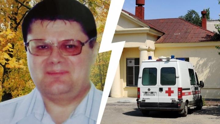 «Думал, кто же пойдет за него на вызовы»: под Волгоградом врач районной ЦРБ «сгорел» от коронавируса