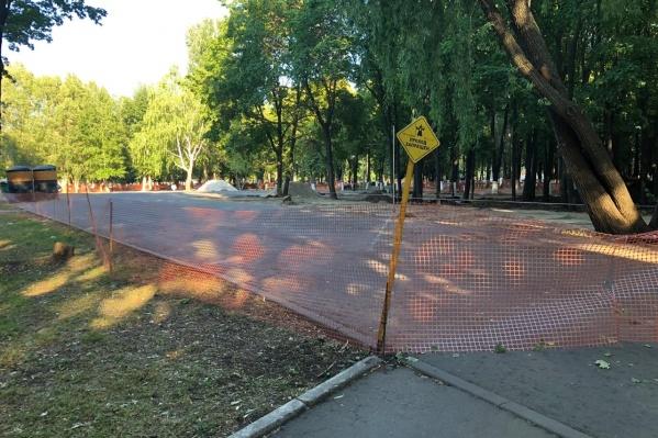 Место под новый спортобъект в парке уже отвели
