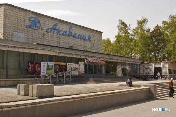 ДК «Академия» работает с 1962 года — с тех пор ремонт там был один раз