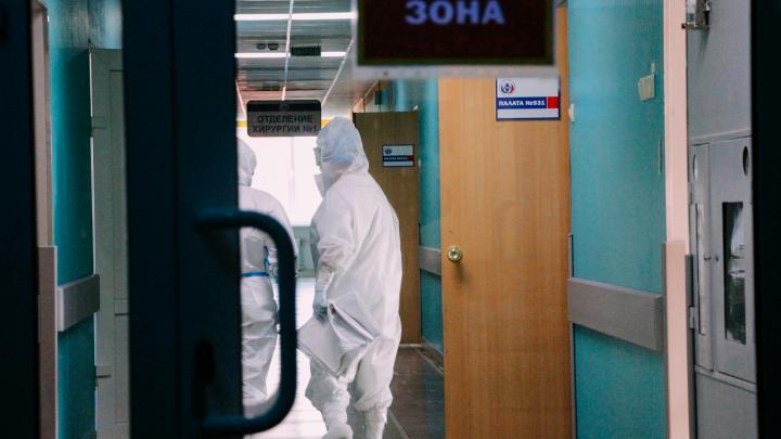 В суточной статистике челябинского Минздрава впервые с весны меньше 100 случаев коронавируса