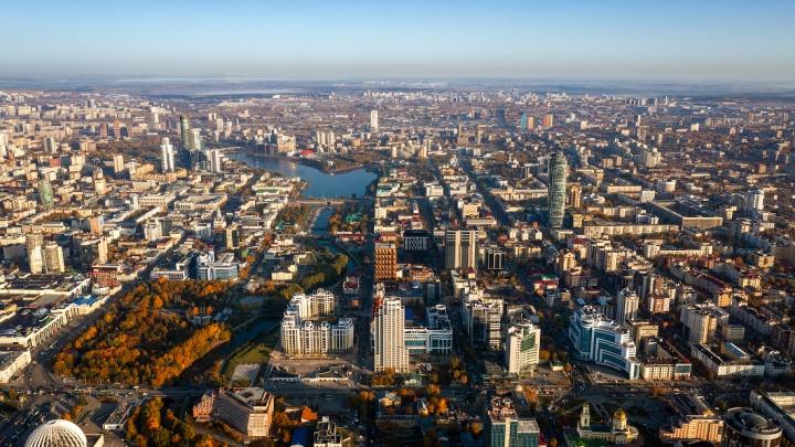 Взлетая выше облаков: показываем 30 фотографий Екатеринбурга, где всё как на ладони