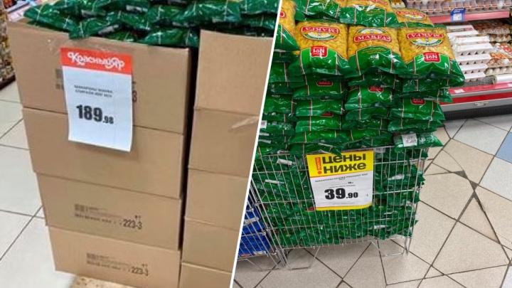 В сети появились фото из супермаркета с макаронами «Макфа» по 189 рублей. Ритейлер назвал это фейком