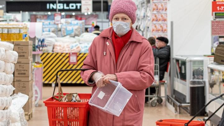 УФАС нашло повышение цен на продукты в магазинах Кургана