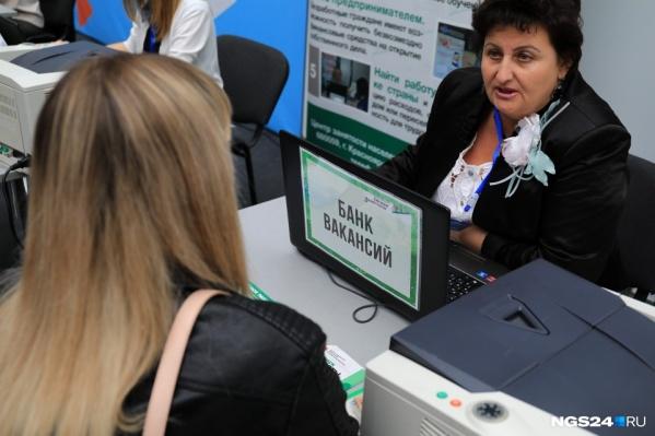 К началу декабря в Зауралье насчитывалось около 27 тысяч безработных