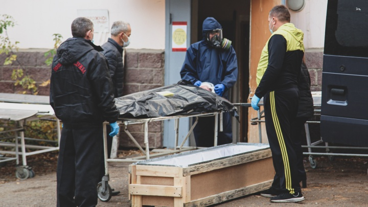 Новокузнецкая больница закупает сотни мешков для трупов. На это потратят почти 70 тысяч