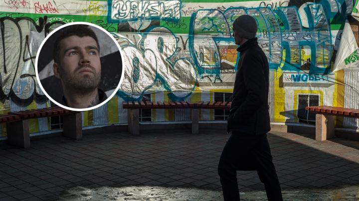 «Центр города — наше суровое лицо со шрамом»: екатеринбуржец — о мрачном, депрессивном облике города
