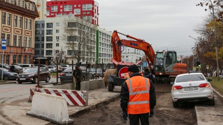 Участок на улице Комсомольской в Уфе закроют на три дня