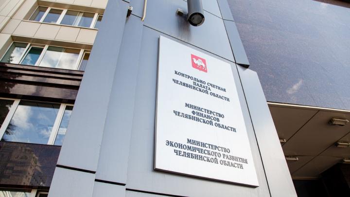 COVID-19 пощипал бюджет: власти Челябинской области возьмут в долг 10,8 миллиарда рублей