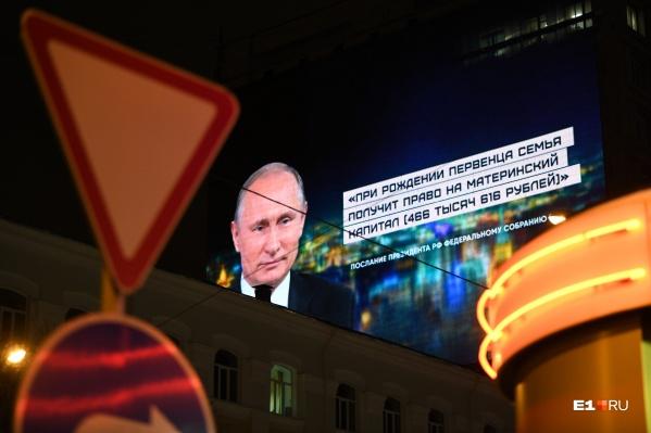 Путин ответит на вопросы россиян 17 декабря