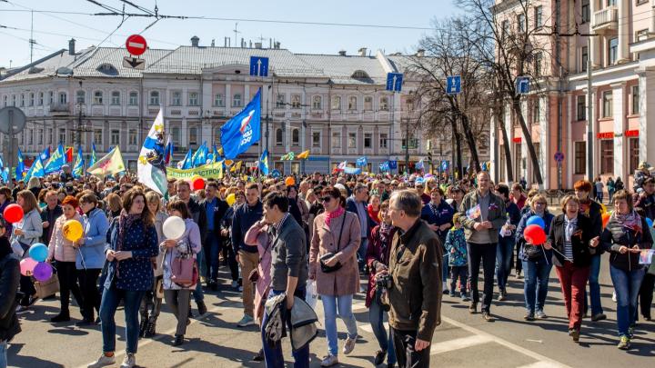 Первомай в онлайне: как в Ярославле пройдут весенние «монстрация» и демонстрация