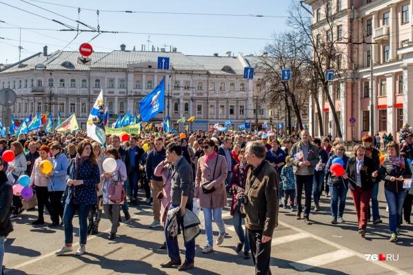 В мэрии Ярославля подтвердили, что майских гуляний в 2020 году не будет