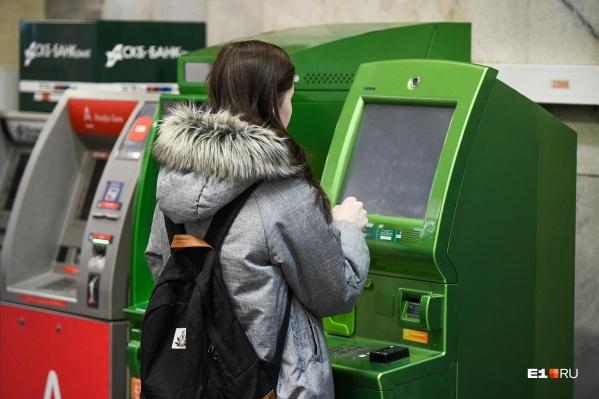 На жительницу Екатеринбурга повесили микрокредит по документам из банка, клиентом которого она никогда не была