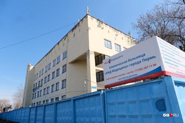Сейчас два отделения больницы закрыты на карантин