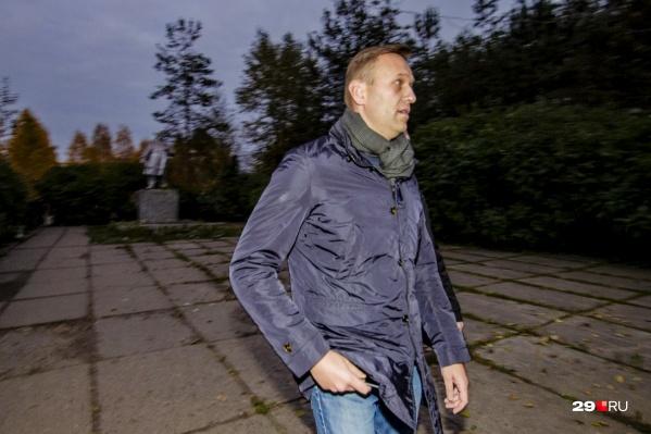В последний раз Алексей Навальный был в Архангельске три года назад