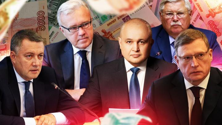 Цивилев, Усс и Жвачкин: изучаем декларации самых богатых губернаторов Сибири