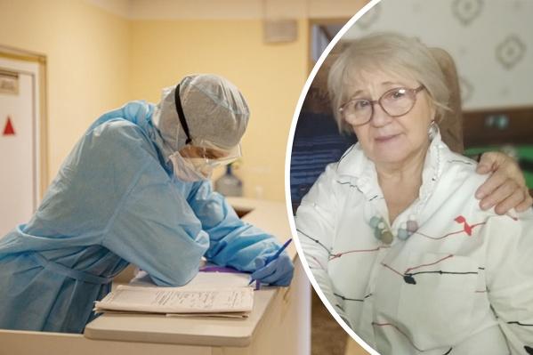 Сначала пенсионерка лечилась в главном ковидном госпитале Новосибирска — 11-й больнице. Там она провела 25 дней. Потом ее перевели в военный госпиталь, где она дожидалась контрольного отрицательного теста