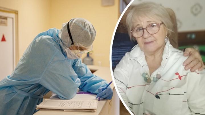Дикая температура и месяц борьбы за жизнь. История 67-летней сибирячки, победившей коронавирус