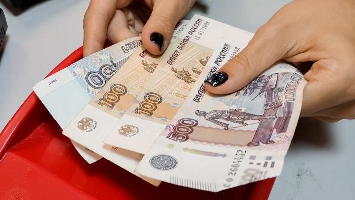 В Ростове мужчина с гранатой ограбил отделение банка
