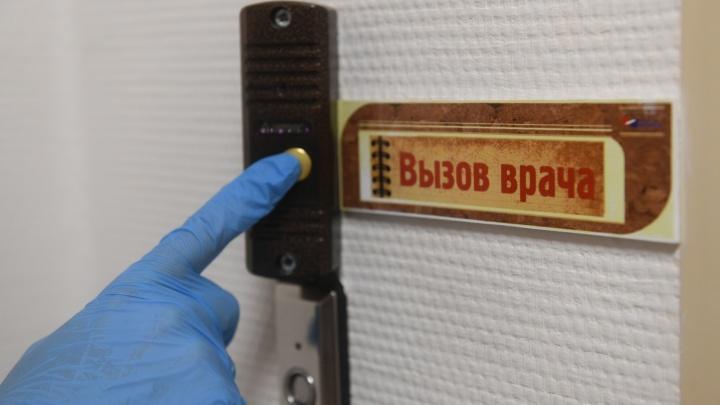Медикам из Качканара, которые пожаловались Путину, перевели деньги. Проблему решили за два часа