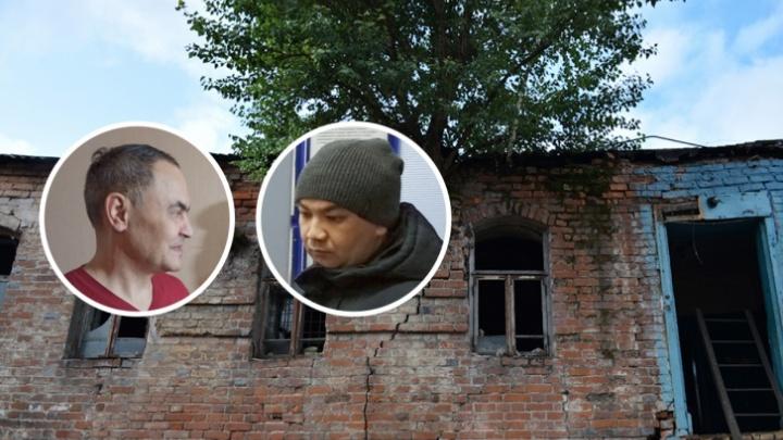 Следователи возбудили уголовное дело на Башкультнаследие за халатность