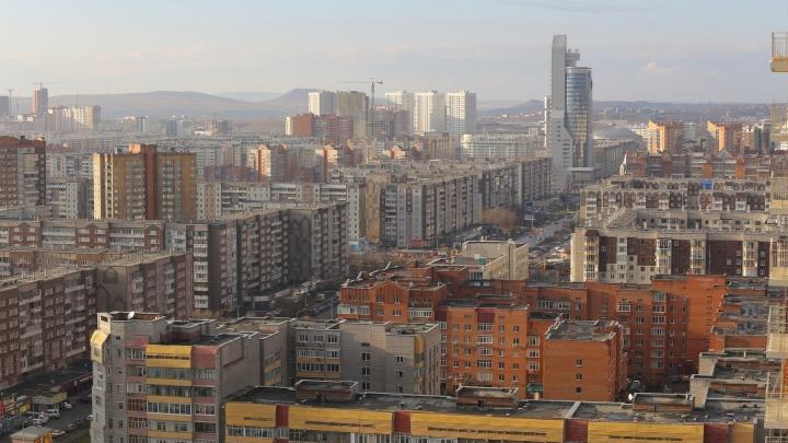 Мошенницы обманули 130 красноярцев на 60 миллионов рублей, придумав льготную программу по жилью