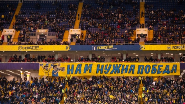 ФК «Ростов» получил лицензию для участия в еврокубках