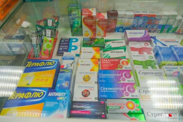 В списке бесплатных препаратов 15 наименований