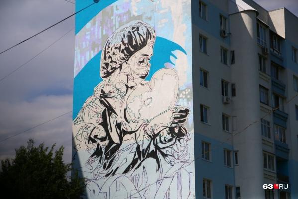 Рисунок разместят на доме № 200 по Ново-Садовой