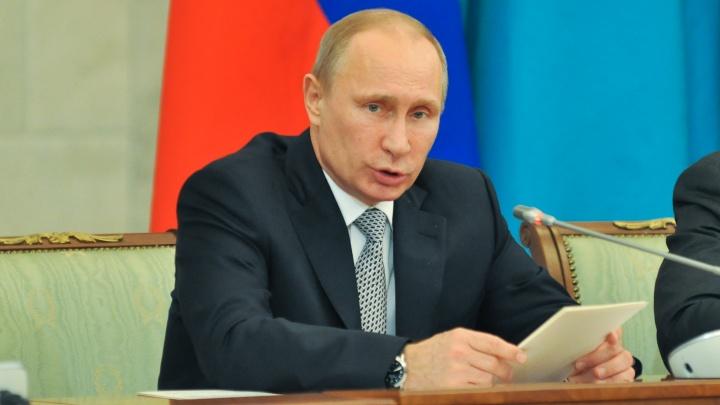 Владимир Путин поздравил УрФУ со 100-летним юбилеем