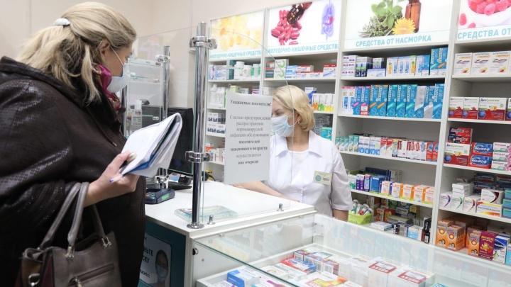 Росздравнадзор проверит челябинские аптеки по жалобам на завышенную стоимость лекарств против ковида
