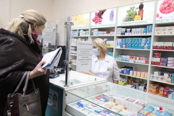 Наличие и цены на препараты мониторят ежедневно, но случаи спекуляций нередки