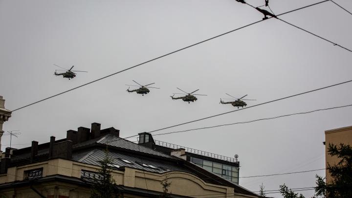 Над центром Новосибирска пролетели вертолеты и истребители — военные объяснили зачем