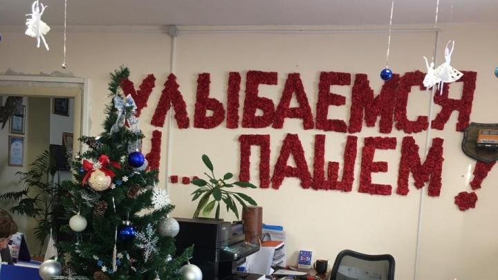 Что происходит в офисах Новосибирска за неделю до Нового года: большой онлайн-репортаж